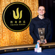 Mikita Badziakouski - 2018 Triton Super High Roller Series Montenegro