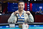 Yueqi Zhu Claims First WSOP Gold in Event #35: $1,500 Mixed Omaha
