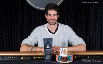 Nick Schulman - 2018 Triton Super High Roller Series Jeju HK$100,000 Short Deck Ante-Only Winner