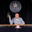 Ivan Leow - 2018 Triton Super High Roller Series Jeju HK$500,000 Short Deck Ante-Only Winner