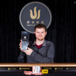 David Peters - 2018 Triton Super High Roller Series Jeju HK$500,000 6-Max Event Winner