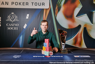EPT National Sochi Winner Yury Masliankou