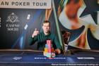 Yury Masliankou Wins ₽77,000 EPT National Sochi for ₽9,317,000 ($139,755)