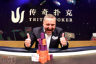 Tony G Wins 2019 partypoker LIVE MILLIONS Europe Triton Short Deck Event for €237,250