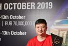 Yi Ye Wins the 2019 PokerStars EPT Open Sochi Main Event (RUB19,306,000)