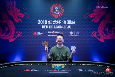 Liuheng Dai Wins the ₩5,000,000 High Roller High Roller