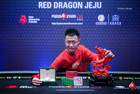 Zhihao Zhang Wins the 2019 Red Dragon Jeju Main Event (₩345,370,000)