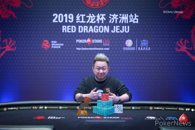 Bin Sun Wins the ₩10,000,000 Super High Roller