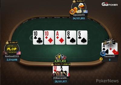 Король покер 2 онлайн игровые автоматы бесплатно базар