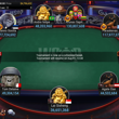 Event #41 final table