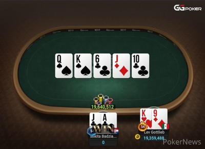 Event 43 Hand 31