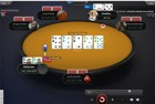 """Guilherme """"Guizãoo_"""" Carmo Eliminated in 6th Place ($65,664)"""