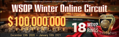 WSOP Winter Online Circuit