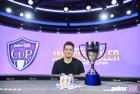 Jake Schindler Wins PokerGO Cup Event #5: $25K NLHE ($324,000)