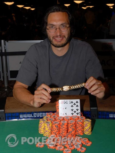 James Schaa, 2008 WSOP $1,500 H.O.R.S.E. Champion