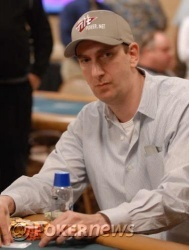 Erik Seidel will attempt to win bracelet #9 on Thursday