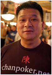 Johnny Chan - Poker Legend 104