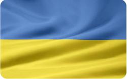 Новости дня: Новый король GPI POY, покер в Украине и др. 101