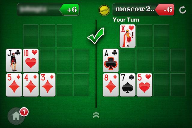 Esimese viie kaardi mängimine klassikalises Hiina pokkeris 102