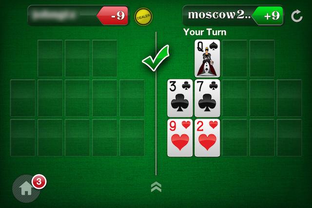 Esimese viie kaardi mängimine klassikalises Hiina pokkeris 103