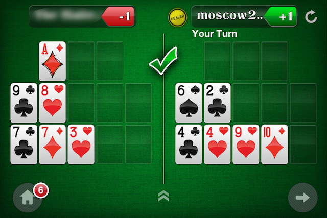 How Much Luck and Skill/Edge Exists in a Game of Open-Face Chinese Poker? Part II 107