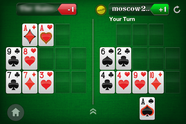How Much Luck and Skill/Edge Exists in a Game of Open-Face Chinese Poker? Part II 108