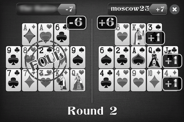 How Much Luck and Skill/Edge Exists in a Game of Open-Face Chinese Poker? Part II 111