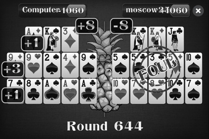 20 Rounds Part IV: Yakovenko's Step-by-Step Strategy Guide for Pineapple OFC Poker 107