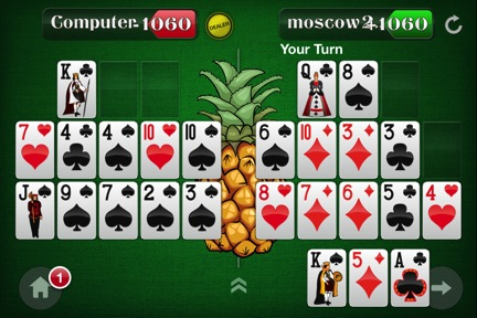 20 Rounds Part IV: Yakovenko's Step-by-Step Strategy Guide for Pineapple OFC Poker 112