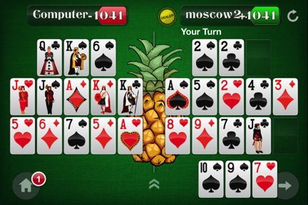 20 Rounds Part V: Yakovenko's Step-by-Step Strategy Guide for Pineapple OFC Poker 118