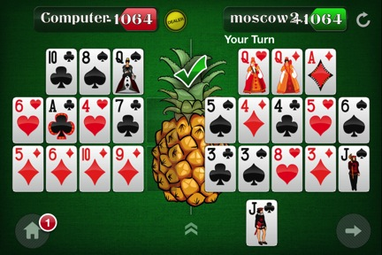 20 Rounds Part VI: Yakovenko's Step-by-Step Strategy Guide for Pineapple OFC Poker 119