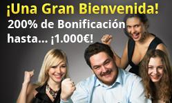 ¡10.000€ garantizados todos los domingos en VivePoker! 102