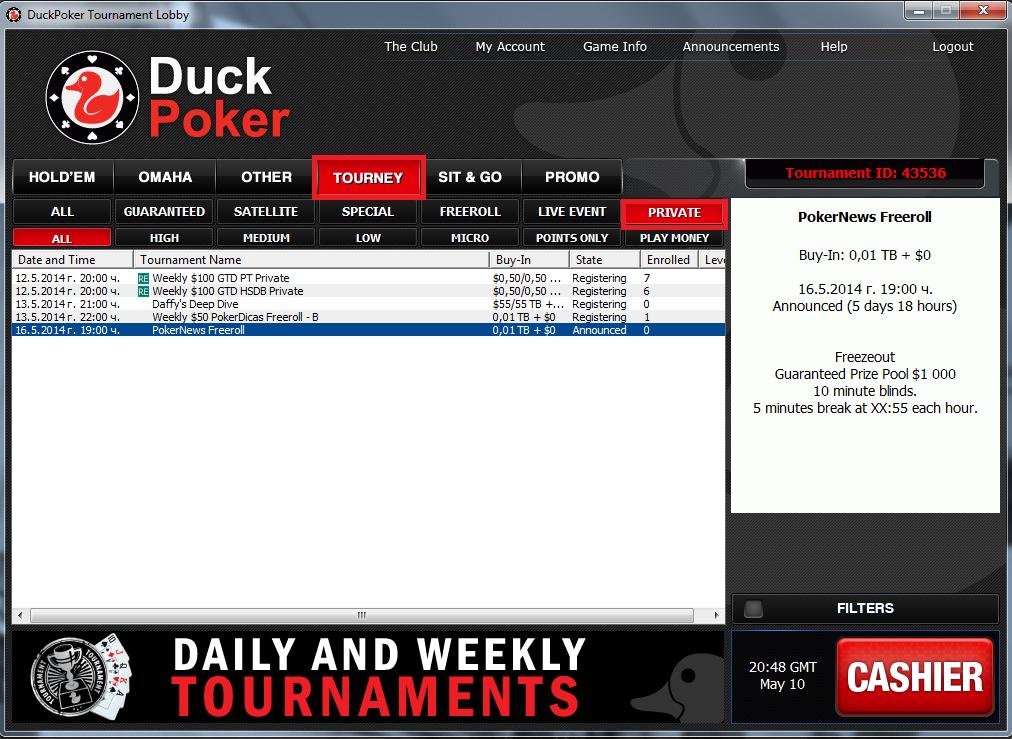 Супер изгоден PokerNews ,000 фрийрол на 16 май от 21:00 101