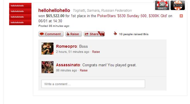 Россиянин hello_totti затащил Sunday 500 и ,522 101