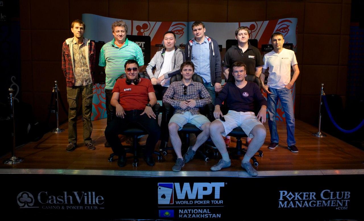 Участники финального стола WPT National Казахстан