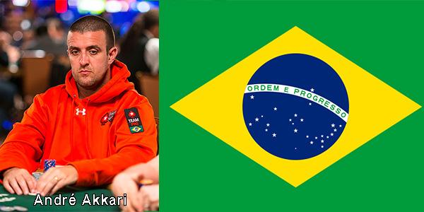 WSOP y La Copa Mundial de Futbol: Los pros hablan 101