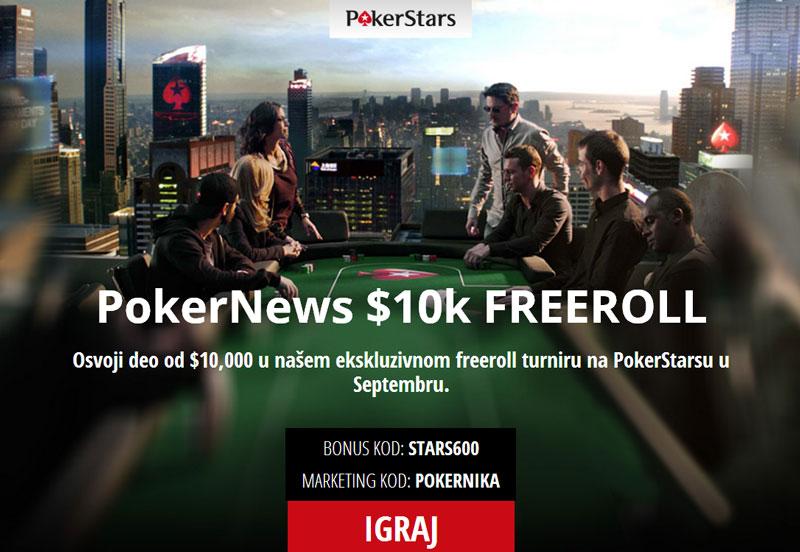 $10.000 Ekskluzivni Freeroll na PokerStarsu