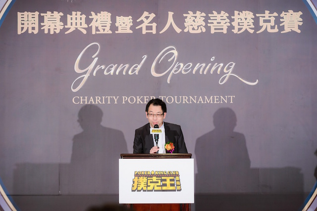 Phil Ivey, Johnny Chan, and Tom Dwan Attend Poker King Club Macau Grand Opening 101