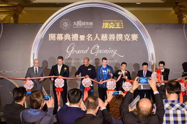 Phil Ivey, Johnny Chan, and Tom Dwan Attend Poker King Club Macau Grand Opening 103