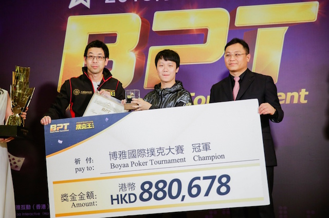 Professional Magician Mai Jie Wins 2015 Boyaa Poker Tournament for 3,628 101