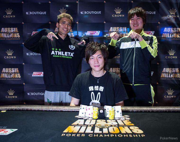 Aussie Millions Event #4 50 PLO Yuki Koさん優勝 101