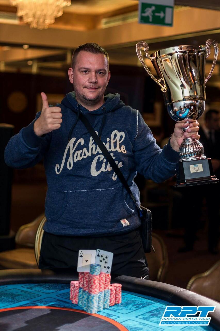Marko Miković Pobednik RPT Main Eventa za 27,730€ 103
