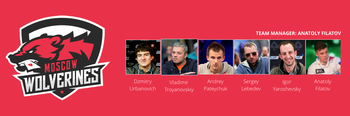 Moscow Wolverines готовы покорять Global Poker League 101