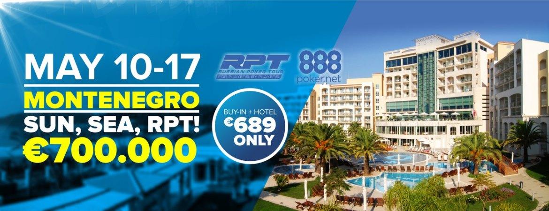 Montenegro RPT & 888poker Festival od 10. do 17. Maja u Splendidu 101