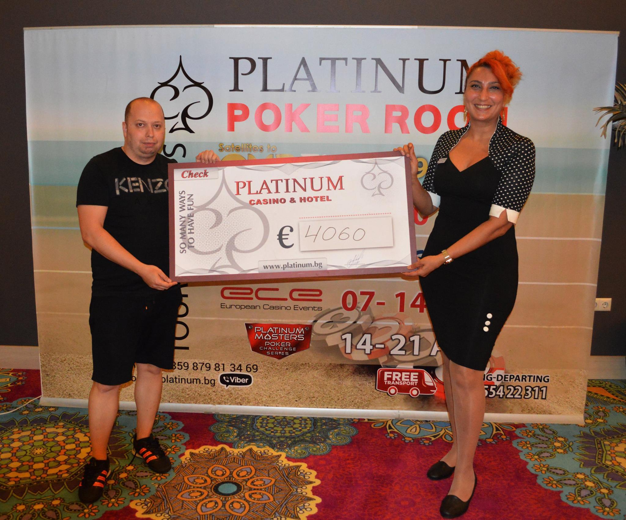 Летен покер фестивал от 10 до 16 юли в Платинум... 101