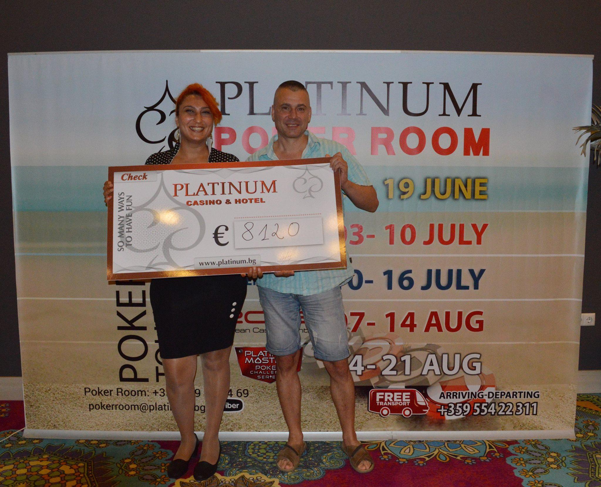 Летен покер фестивал от 10 до 16 юли в Платинум... 102
