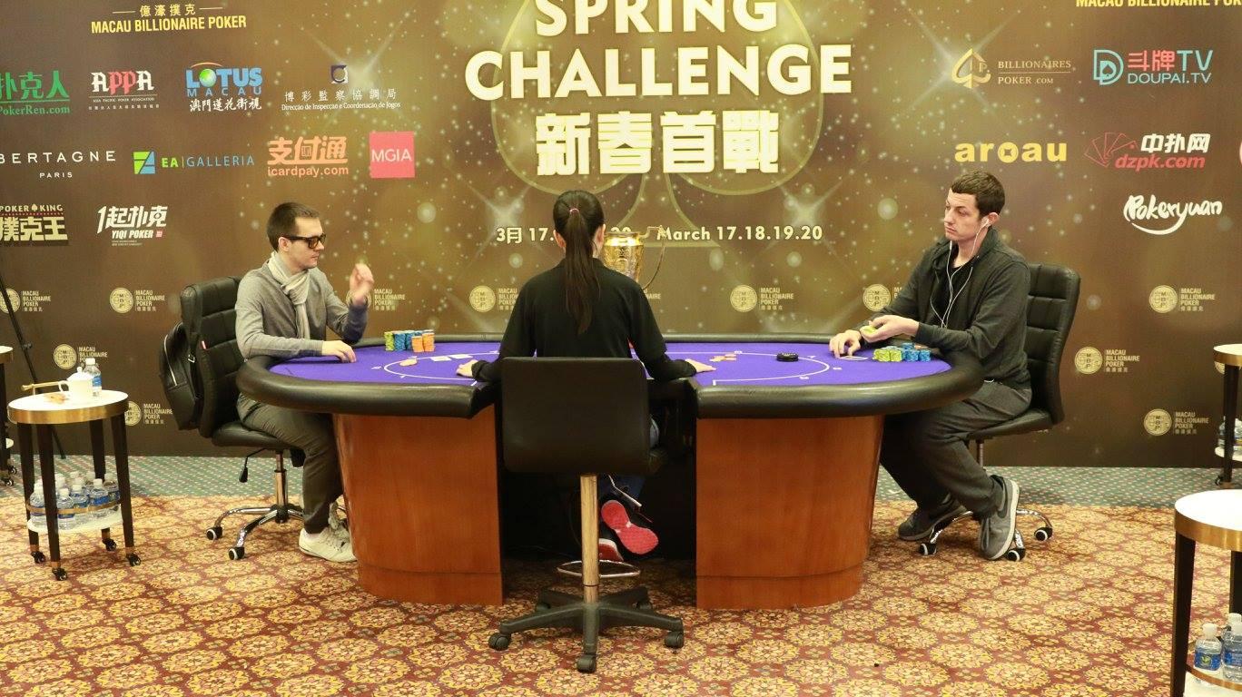 Macau Billionaire Poker Presents Largest Guaranteed Prize Pool in Asia! 101