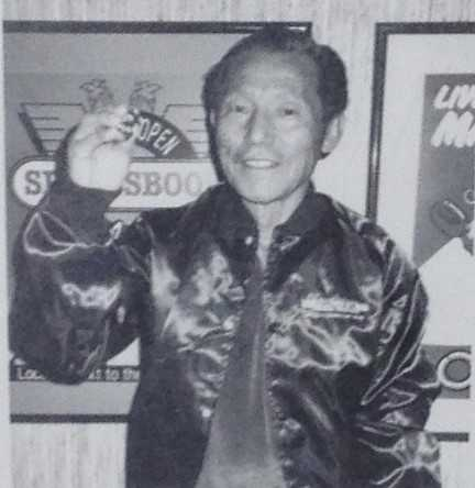 A Gambling Tale: Stanley Fujitake and One Amazing Roll 101