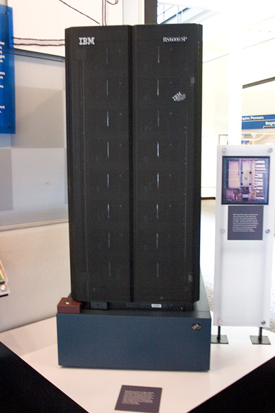 IBM Deep Blue computer