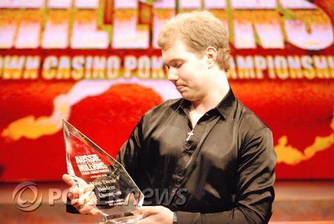 НОВОСТЬ ГОДА: Александр Кострицын выигрывает... 101